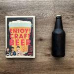 ENJOY! CRAFT BEERという書籍の写真