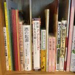ビール関連本21〜30冊目